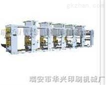 ASY600-1200B型凹版印刷机(对联印刷机 )