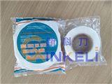 KL-600D網格袋/美紋膠紙包裝機