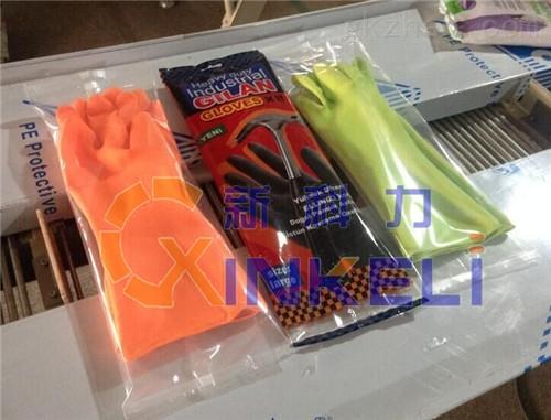橡胶手套包装机