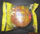枕式包装机厂家-枕式月饼包装机