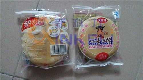 饼干自动包装机-济南饼干包装机-旺旺雪饼包装机