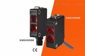 奥托尼克斯紧凑耐油型光电传感器