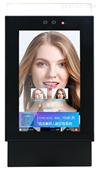 供应人脸识别一体机XL-FACE01厂家品牌价格