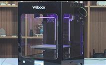威布三维3D打印机