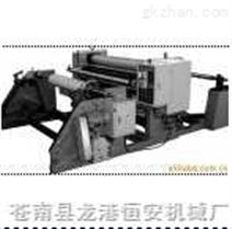 卷筒式压纹机