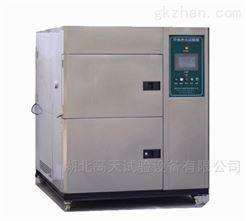 GT-TC-64风冷式冷热冲击试验箱