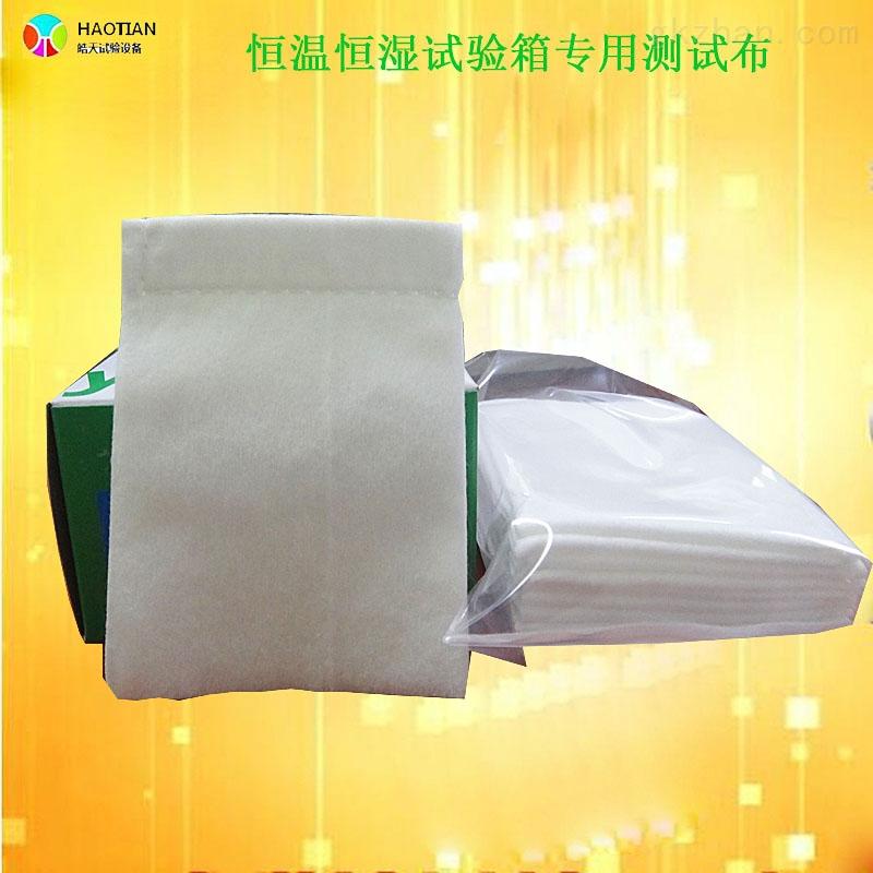 精度高湿球纱布  恒温恒湿箱测试纱布