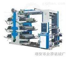 供应六色柔性凸版印刷机