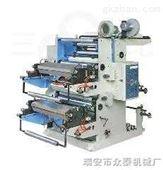 供应双色柔性凸版印刷机