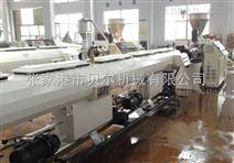 大口径PVC管生产线