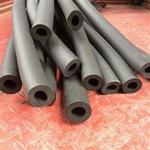 橡塑保温管|海绵橡塑管厂家