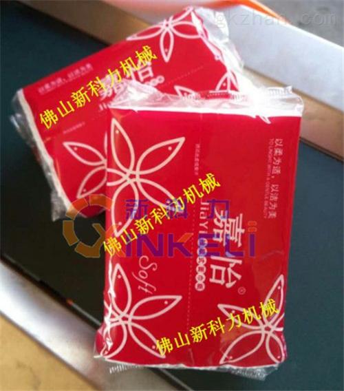 上海纸巾包装机