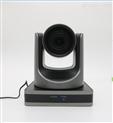 金微视高清视频会议摄像机  JWS400U