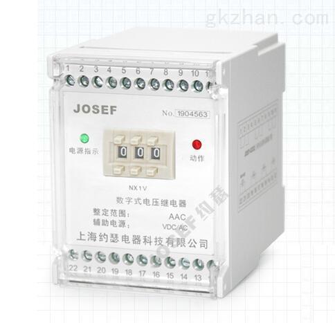 HBDLX-12/1;12/2零序过电压继电器