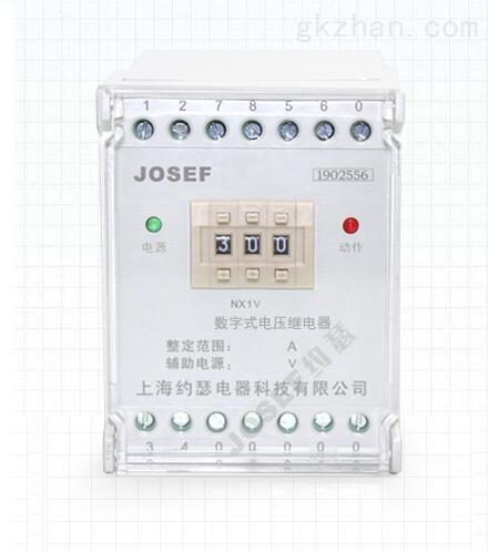 JY-7DB/5不带辅助电源直流电压继电器