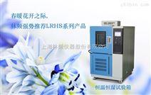 上海IPX3/4摆管淋雨试验箱GB4208-93
