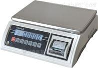 ZF-JWP河南带标签粘贴打印条码电子桌秤功能