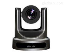 金微视JWS-HD300V高清视频会议摄像机