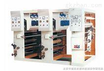 上海|北京|广州中塑研究院普通凹版印刷机组