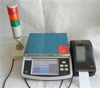 ZF-A7三色报警标签打印带打印小票的电子秤