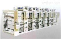 YSJ-B系列组合式塑料薄膜凹版印刷机