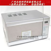 泰宏君WXJ-III型COD微波消解仪