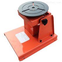 10kg焊接变位器 焊接旋转工作台 翻转台