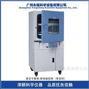 上海一恒DZF-6216A真空干燥箱 电热恒温烘箱