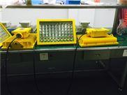 应急LED防爆投光灯70w供应CCD297