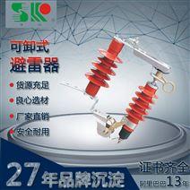 HY5WS 户外 可卸式 跌落式 氧化锌避雷器