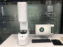 立式一键影像测量仪