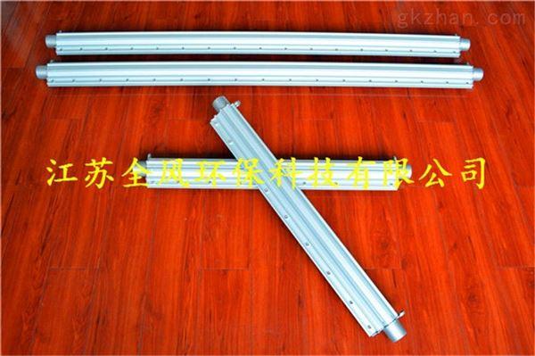 干燥吹干铝合金风刀