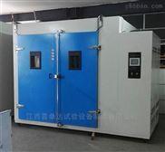 北京步入式恒温恒湿实验室