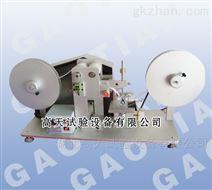 RCA纸带耐摩擦试验机