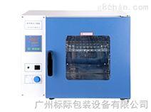 广州标际|鼓风干燥箱|电热鼓风干燥箱|电热恒温鼓风干燥箱