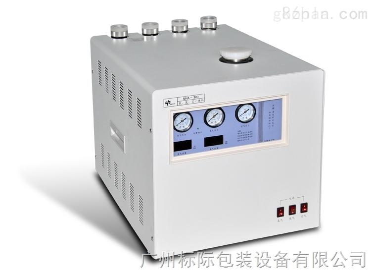 广州标际|NHA-300氢空氮发生器|氮氢空发生器|氮氢空一体机