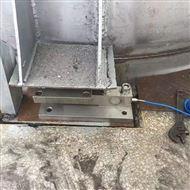 3吨称重模块反应釜安装电子磅
