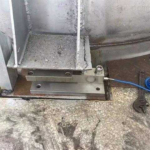料斗傳感器8噸定量稱重模塊反應釜電子秤