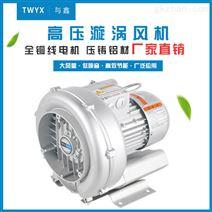 流水线包装设备专用旋涡气泵