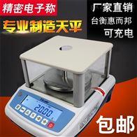ZF-NHB辽宁USB接口的实验室用电子天平