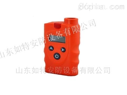 RBBJ-T型液化气泄漏检测仪 便携手拿式