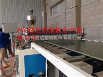 PVC發泡板生產線設備 廣告板 家具板
