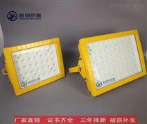 大功率200WLED防爆灯 防爆免维护LED节能灯
