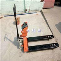 YCS-3T北京称重地牛1吨2吨3吨,物流称重叉车秤