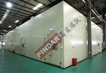 步入式高低温试验室 高低温湿热交变试验室