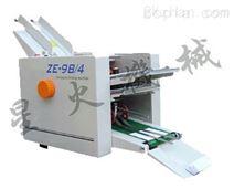 折纸机/广州包装机/ZE-9B/4自动折纸机
