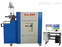 ZJL-200转矩流变仪