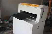 纽鲁奇供应橡胶分料机