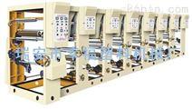 ASY-800型6色8组凹版印刷机