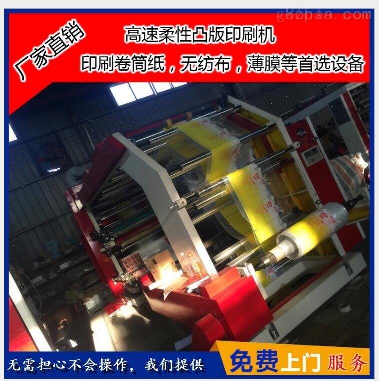 新型高精度高速柔版印刷机用途广泛环保节能